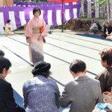 Arima Dai-Chakai Tea Ceremony