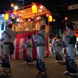 Arima Summer Festival