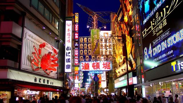 Osaka Dotonbori by JKT-c (CC BY 3.0)